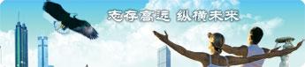 贝雷片、贝雷片配件制造商企业宗旨